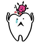 虫歯になったサイン